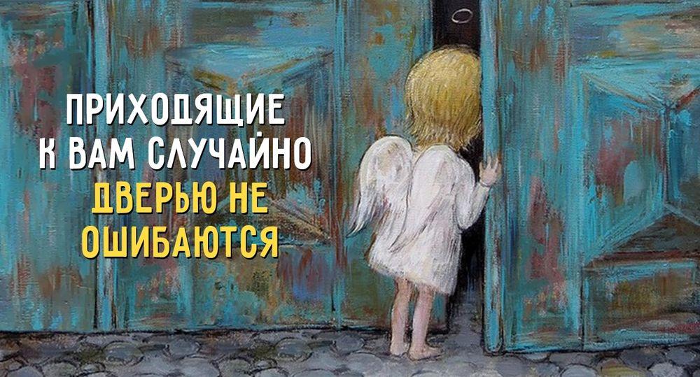 добро, доброе дело, добрые картины, добрый день, друзья, свет, радость, красивое сердце, мир