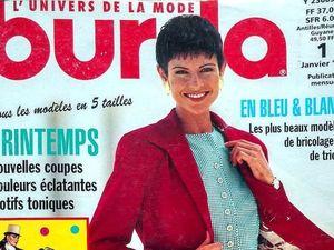 Парад моделей Burda Moden № 1/1994, Французское издание. Ярмарка Мастеров - ручная работа, handmade.