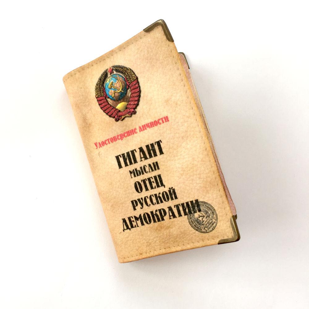 обложка, обложки на паспорт, обложка для документов, работа на заказ, фото отчет