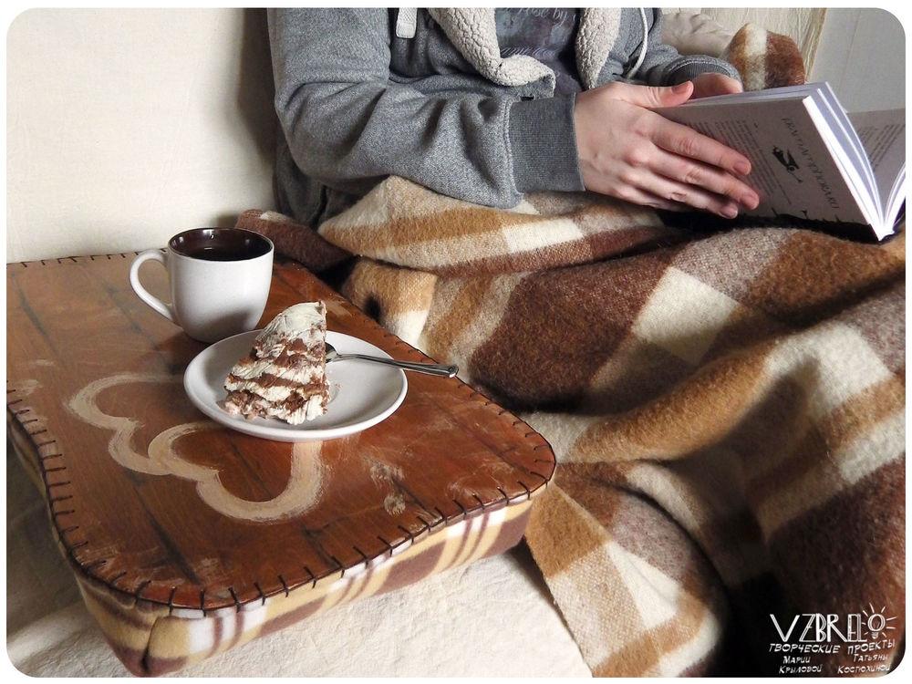 vzbrelo, столик на подушке, рисование, чтение, уютный дом, новинка, обновление ассортимента