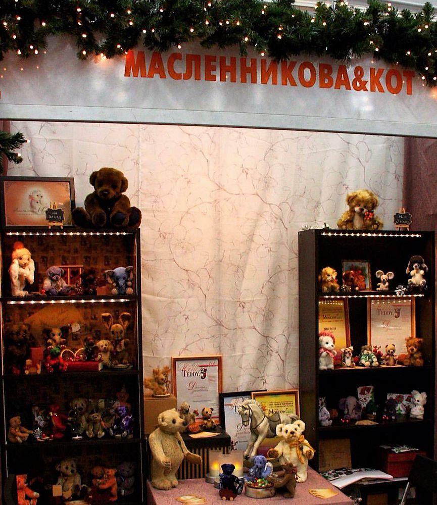 выставка, выставка-продажа, выставка в москве, тедди, teddy bear, медведь тедди, коллекционный мишка