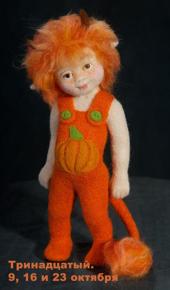Куклы своими руками валяние мастер 930
