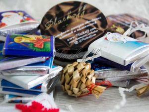 Только в декабре для вас сладкий комплимент  и доставка в подарок!. Ярмарка Мастеров - ручная работа, handmade.