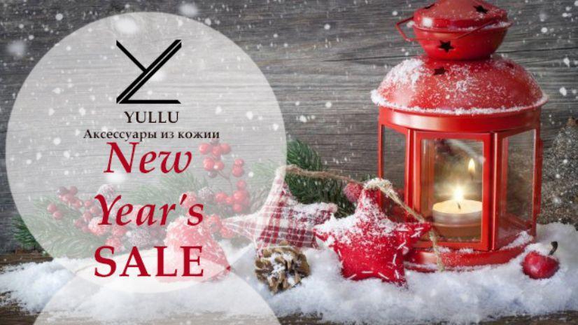 распродажа, распродажа украшений, распродажа сумок, новогодняя акция, новогодняя распродажа, новогодние скидки, рождественские скидки, рождественская распродажа