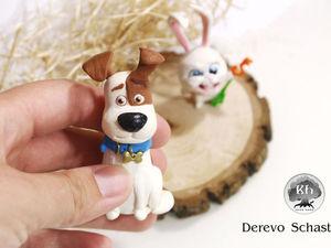 Видео мастер-класс: лепим фигурку Макса из мультфильма «Тайная жизнь домашних животных». Ярмарка Мастеров - ручная работа, handmade.