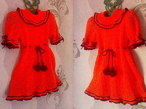 Аукцион с нуля на детское вязаное платье. Ярмарка Мастеров - ручная работа, handmade.