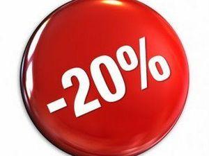Скидка 20% на всё!!!!!) уже сегодня и до 26.11.17!!!!. Ярмарка Мастеров - ручная работа, handmade.