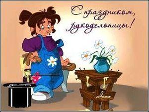 16 ноября - день рукоделия !. Ярмарка Мастеров - ручная работа, handmade.