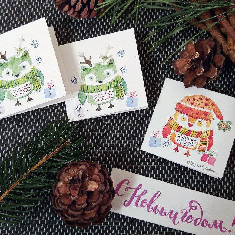новогодние подарки, лиса, надписи для открыток