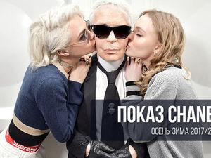 Модные тенденции: коллекция Chanel осень-зима 2017-2018. Ярмарка Мастеров - ручная работа, handmade.