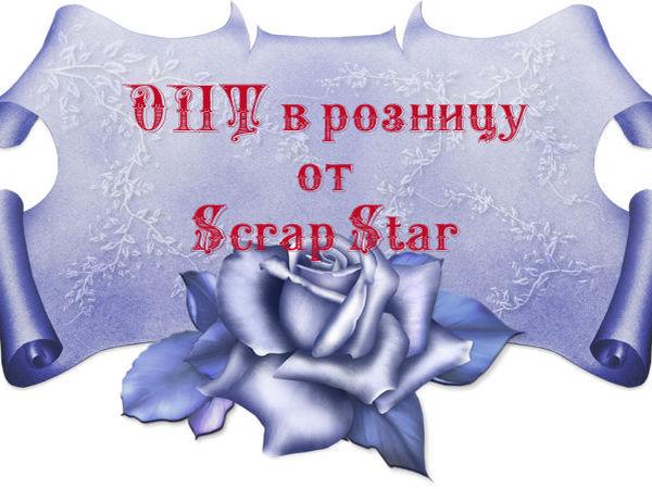 Опт в розницу от Scrap Star   Ярмарка Мастеров - ручная работа, handmade
