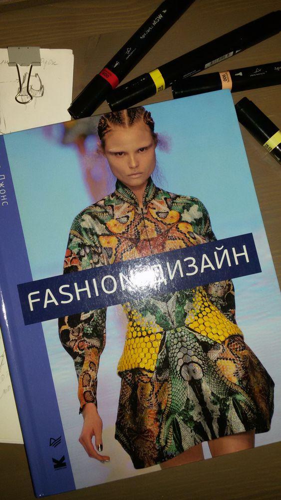 книги о дизайне, книги для дизайнеров
