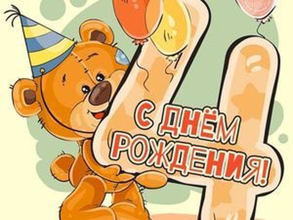 .......день рождения только раз в году))) | Ярмарка Мастеров - ручная работа, handmade