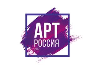 Выставка Арт Россия - 2017. Мои впечатления.. Ярмарка Мастеров - ручная работа, handmade.