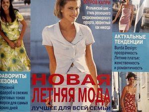 Парад моделей Burda Moden 6/1998. Ярмарка Мастеров - ручная работа, handmade.