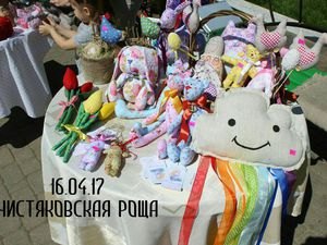 Пасхальная ярмарка в Краснодаре! 16 апреля 2017 г. | Ярмарка Мастеров - ручная работа, handmade