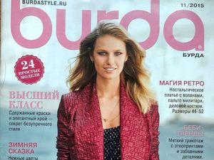 Парад моделей Burda Moden № 11/2015. Ярмарка Мастеров - ручная работа, handmade.