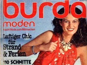 Burda Moden № 6/1979. Фото моделей. Ярмарка Мастеров - ручная работа, handmade.