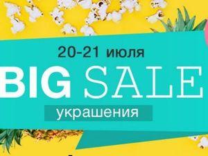 Участвую в Big Sale !!!   Ярмарка Мастеров - ручная работа, handmade