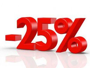Зимняя распродажа с 18.02 по 19.02 скидка -25%!!! | Ярмарка Мастеров - ручная работа, handmade