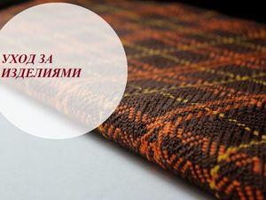 Уход за шарфами и палантинами ручной работы. Ярмарка Мастеров - ручная работа, handmade.