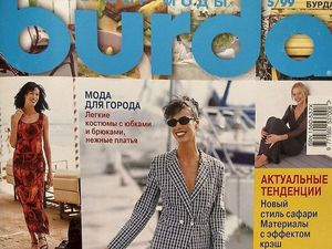 Парад моделей Burda Moden № 5/1999. Ярмарка Мастеров - ручная работа, handmade.