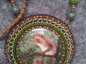 СКИДКА равноденствия: Орден жизнерадостной белки, минус 300 рублей. Ярмарка Мастеров - ручная работа, handmade.