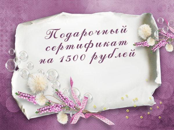 Конкурс-акция с подарочными сертификатами!, фото № 2