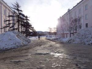 Welcome на Колыму!. Ярмарка Мастеров - ручная работа, handmade.