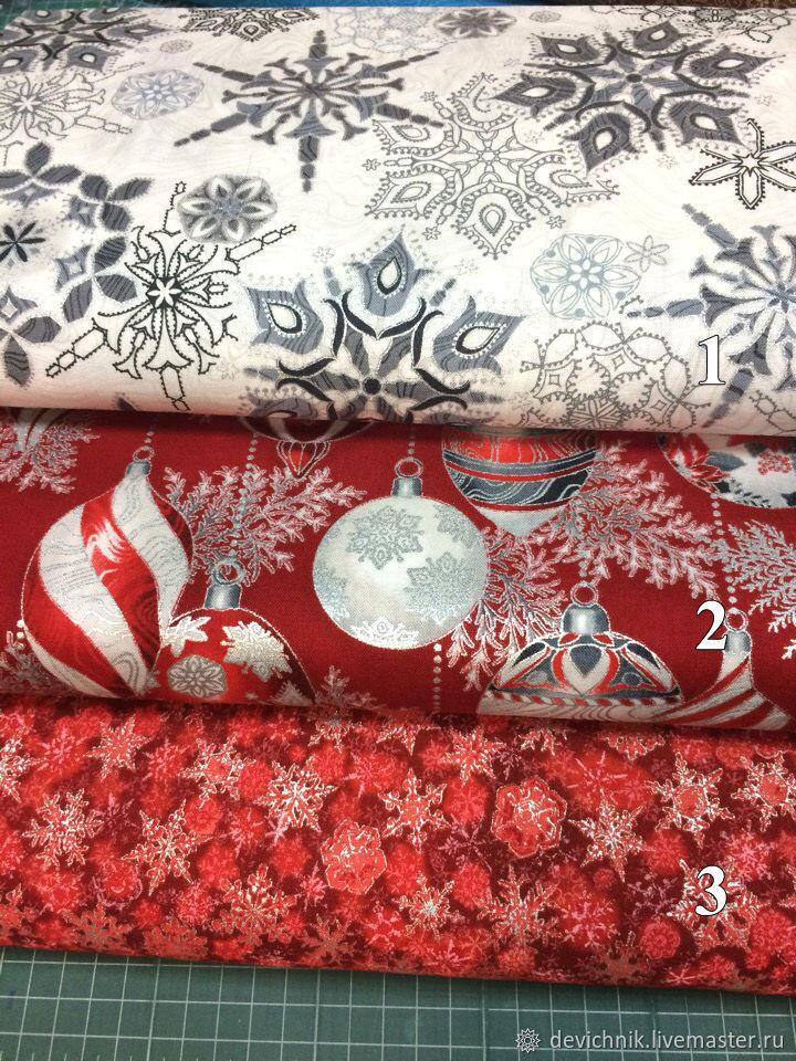 скидка на новогодние ткани, скидка на ткани