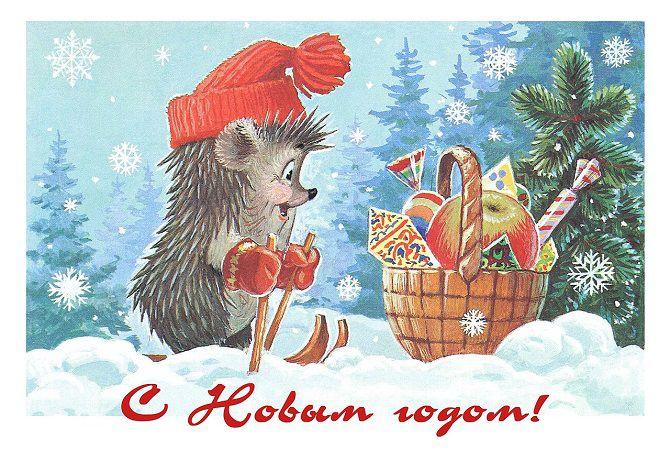 мастер-класс, зима, картина в подарок, открытка