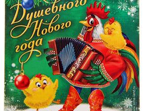 Новый год в Самаре!   Ярмарка Мастеров - ручная работа, handmade