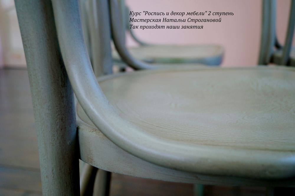 мебель с декором, курсы росписи мебели, обучение росписи мебели