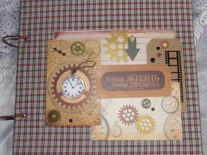 Подарки для мужчин   Ярмарка Мастеров - ручная работа, handmade