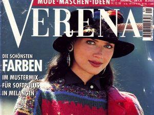 Verena № 1/1995. Фото моделей. Ярмарка Мастеров - ручная работа, handmade.