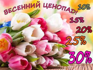 Весенний Ценопад!!!! | Ярмарка Мастеров - ручная работа, handmade