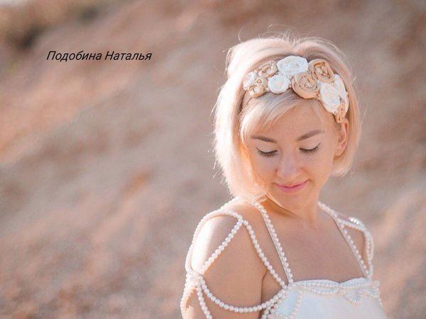 Нежный ободок для блондинок:-) и не только! | Ярмарка Мастеров - ручная работа, handmade