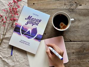 Три очаровательные книги для вдохновения и развития. Ярмарка Мастеров - ручная работа, handmade.