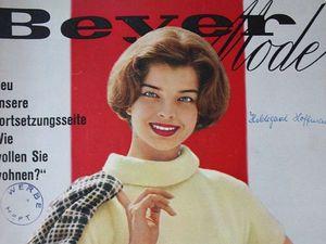 Beyer mode 2 /1960 Бурда Моден. Ярмарка Мастеров - ручная работа, handmade.