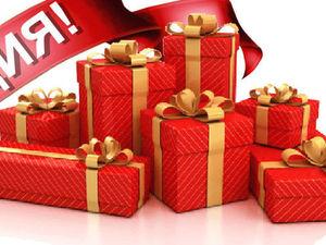 Скидки 5-10%, подарки и бесплатная доставка!. Ярмарка Мастеров - ручная работа, handmade.