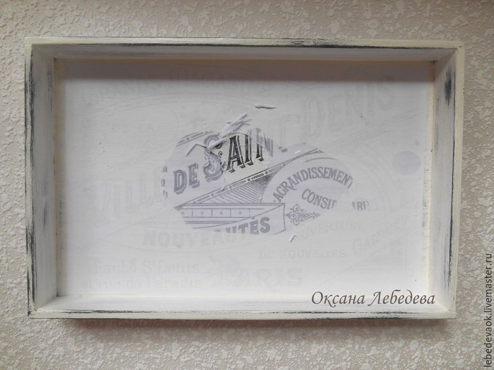 Decorating a Wooden Tray in the French Vintage Style, фото № 9