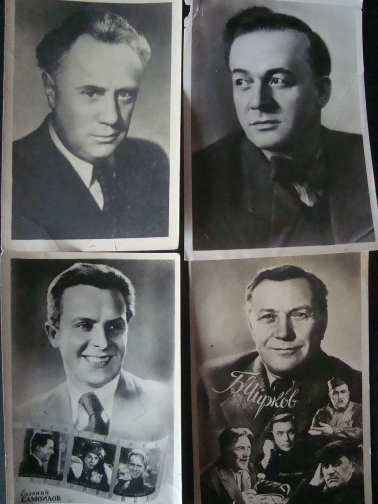 открытка, советские открытки, актеры кино, открытки винтаж, фотооткрытка, открытка с портретом, для любителей кино, популярные актеры