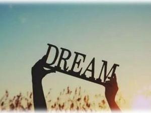 Аукцион Мечты !!!!! | Ярмарка Мастеров - ручная работа, handmade