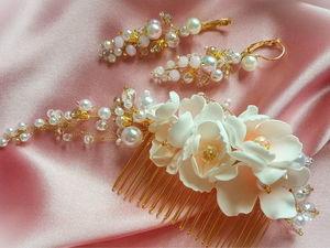 Создаем свадебные украшения из бусин, ювелирной проволоки и фоамирана. Ярмарка Мастеров - ручная работа, handmade.