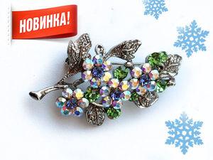 Новинка! Bouquet. Брошь, винтаж Чехия.. Ярмарка Мастеров - ручная работа, handmade.