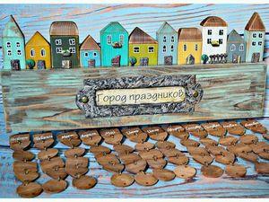 Последний день специального предложения по покупке МК. Ярмарка Мастеров - ручная работа, handmade.