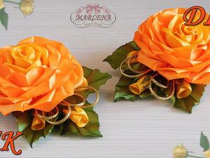 Видео мастер-класс: делаем оранжевую розу из атласных лент. Ярмарка Мастеров - ручная работа, handmade.
