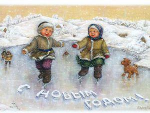 Друзья, спешу поздравить Вас с Новым Годом!!! | Ярмарка Мастеров - ручная работа, handmade