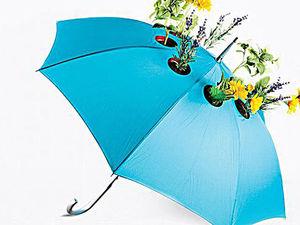 Изобрести зонтик — из прошлого в будущее!. Ярмарка Мастеров - ручная работа, handmade.