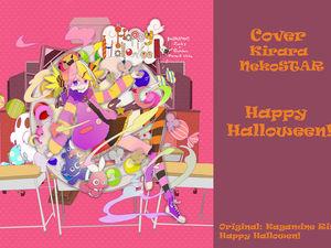 Happy Halloween!  — Cover (Kirara). Ярмарка Мастеров - ручная работа, handmade.